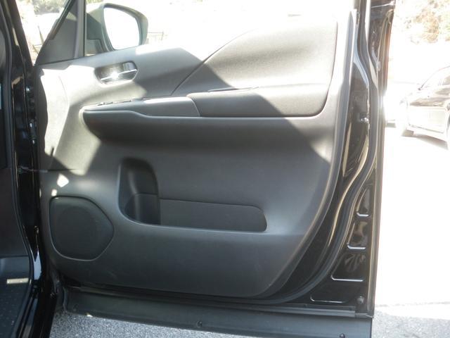 ハイウェイスター Vセレクション Vセレクション2 ユーザー買取 両側電動スライドドア クルコン クリアランスソナー オートライト LEDライト ワンオーナー  保証書 スマートキー 純正16インチアルミ 8人乗り パーキングアシスト(36枚目)