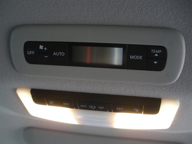 ハイウェイスター Vセレクション Vセレクション2 ユーザー買取 両側電動スライドドア クルコン クリアランスソナー オートライト LEDライト ワンオーナー  保証書 スマートキー 純正16インチアルミ 8人乗り パーキングアシスト(43枚目)