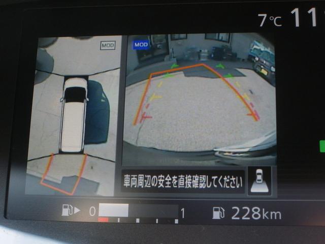 ハイウェイスター Vセレクション Vセレクション2 ユーザー買取 両側電動スライドドア クルコン クリアランスソナー オートライト LEDライト ワンオーナー  保証書 スマートキー 純正16インチアルミ 8人乗り パーキングアシスト(44枚目)