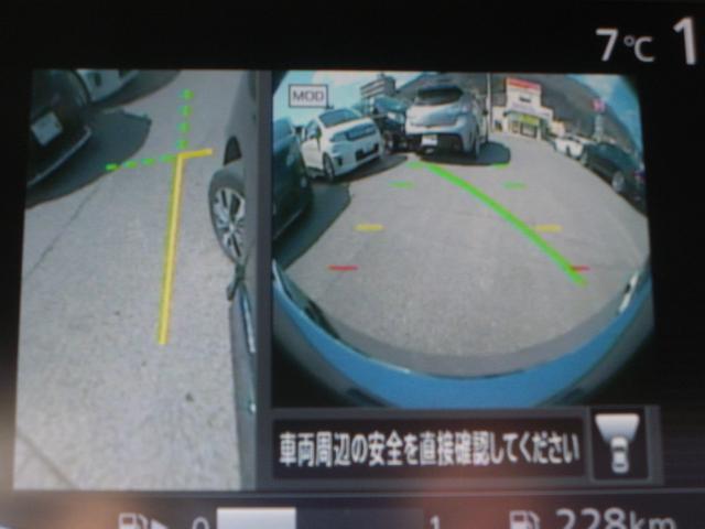 ハイウェイスター Vセレクション Vセレクション2 ユーザー買取 両側電動スライドドア クルコン クリアランスソナー オートライト LEDライト ワンオーナー  保証書 スマートキー 純正16インチアルミ 8人乗り パーキングアシスト(46枚目)