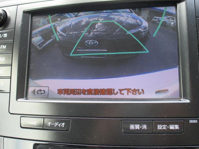 Sツーリングセレクション ガラスルーフ 自動駐車システム LEDライト 純正HDDナビ フルセグTV リヤカメラ 純正17インチAW  ビルトインETC Bluetooth対応 USB入力端子 CD・DVD再生(16枚目)