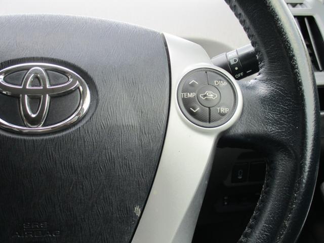 Sツーリングセレクション ガラスルーフ 自動駐車システム LEDライト 純正HDDナビ フルセグTV リヤカメラ 純正17インチAW  ビルトインETC Bluetooth対応 USB入力端子 CD・DVD再生(21枚目)
