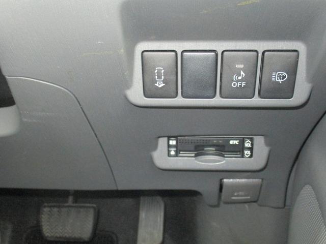 Sツーリングセレクション ガラスルーフ 自動駐車システム LEDライト 純正HDDナビ フルセグTV リヤカメラ 純正17インチAW  ビルトインETC Bluetooth対応 USB入力端子 CD・DVD再生(22枚目)