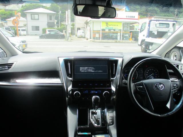 ZR Gエディション ワンオーナー モデリスタ純正エアロ 4WD 後席モニター セーフティセンス 両側パワースライド 三列シート 純正フルセグTVナビ サンルーフ シートエアコン パワーシート ステアリングヒーター(13枚目)