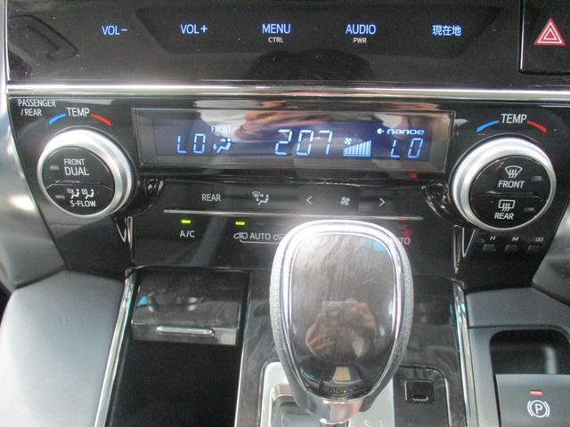 ZR Gエディション ワンオーナー モデリスタ純正エアロ 4WD 後席モニター セーフティセンス 両側パワースライド 三列シート 純正フルセグTVナビ サンルーフ シートエアコン パワーシート ステアリングヒーター(15枚目)