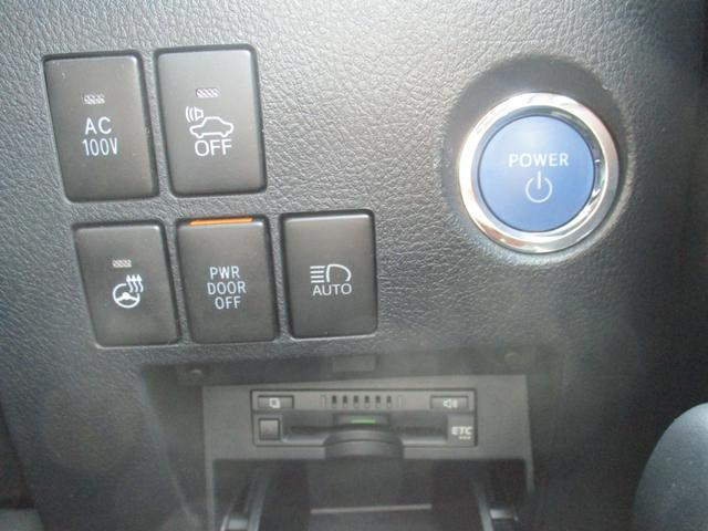 ZR Gエディション ワンオーナー モデリスタ純正エアロ 4WD 後席モニター セーフティセンス 両側パワースライド 三列シート 純正フルセグTVナビ サンルーフ シートエアコン パワーシート ステアリングヒーター(20枚目)