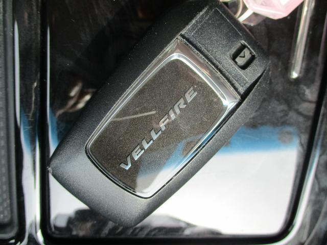 ZR Gエディション ワンオーナー モデリスタ純正エアロ 4WD 後席モニター セーフティセンス 両側パワースライド 三列シート 純正フルセグTVナビ サンルーフ シートエアコン パワーシート ステアリングヒーター(38枚目)