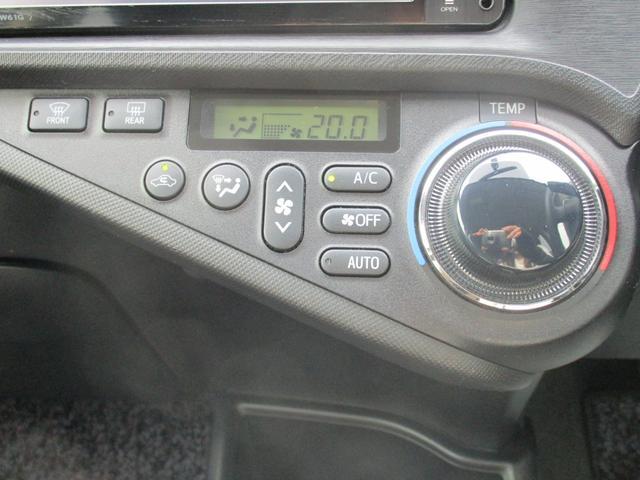 G 純正エアロ ワンオーナー 純正ナビ フルセグTV TVキット Bluetooth対応  ETC LEDヘッドライト Rスポイラー スマートキーABS 横滑り防止装置(14枚目)