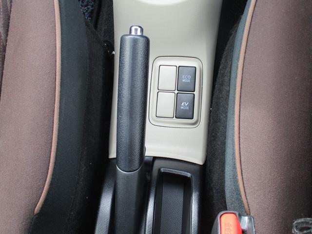 G 純正エアロ ワンオーナー 純正ナビ フルセグTV TVキット Bluetooth対応  ETC LEDヘッドライト Rスポイラー スマートキーABS 横滑り防止装置(16枚目)