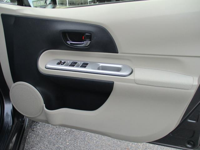 G 純正エアロ ワンオーナー 純正ナビ フルセグTV TVキット Bluetooth対応  ETC LEDヘッドライト Rスポイラー スマートキーABS 横滑り防止装置(26枚目)