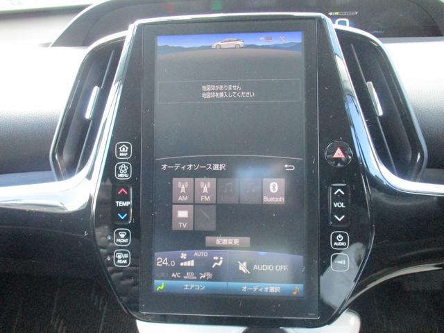 A モデリスタ純正エアロ 純正11インチナビ フルセグTV トヨタセーフティセンス ビルトインETC2.0 ステアリングヒーター シートヒーター ドラレコ LEDヘッドライト Bluetooth対応(14枚目)