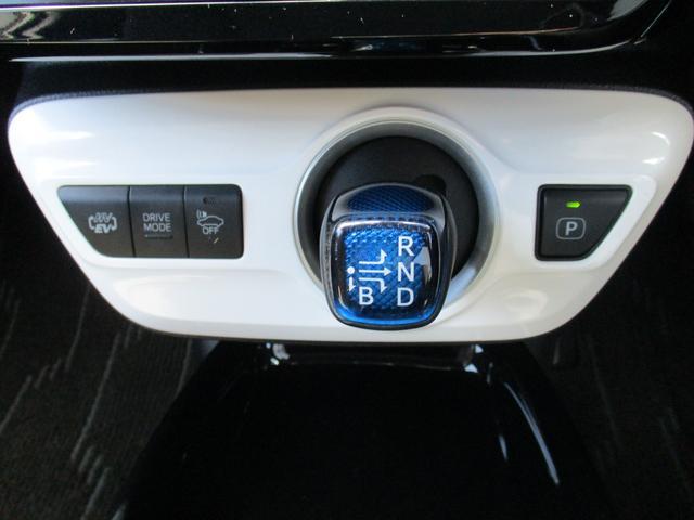 A モデリスタ純正エアロ 純正11インチナビ フルセグTV トヨタセーフティセンス ビルトインETC2.0 ステアリングヒーター シートヒーター ドラレコ LEDヘッドライト Bluetooth対応(15枚目)