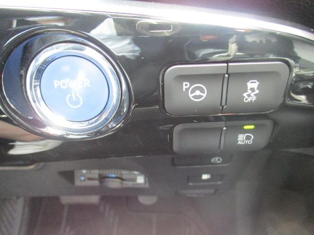 A モデリスタ純正エアロ 純正11インチナビ フルセグTV トヨタセーフティセンス ビルトインETC2.0 ステアリングヒーター シートヒーター ドラレコ LEDヘッドライト Bluetooth対応(20枚目)