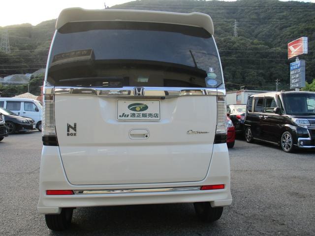 G・ターボLパッケージ 4WD ターボ 両側パワースライドドア 純正ナビ フルセグTV クルーズコントロール オートライト HIDヘッドライト ETC ドラレコ Bluetooth対応 スマートキーエントリー 電動格納ミラー(10枚目)