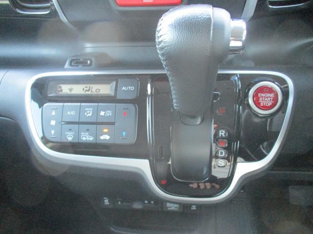 G・ターボLパッケージ 4WD ターボ 両側パワースライドドア 純正ナビ フルセグTV クルーズコントロール オートライト HIDヘッドライト ETC ドラレコ Bluetooth対応 スマートキーエントリー 電動格納ミラー(15枚目)