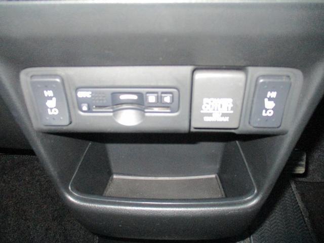 G・ターボLパッケージ 4WD ターボ 両側パワースライドドア 純正ナビ フルセグTV クルーズコントロール オートライト HIDヘッドライト ETC ドラレコ Bluetooth対応 スマートキーエントリー 電動格納ミラー(16枚目)