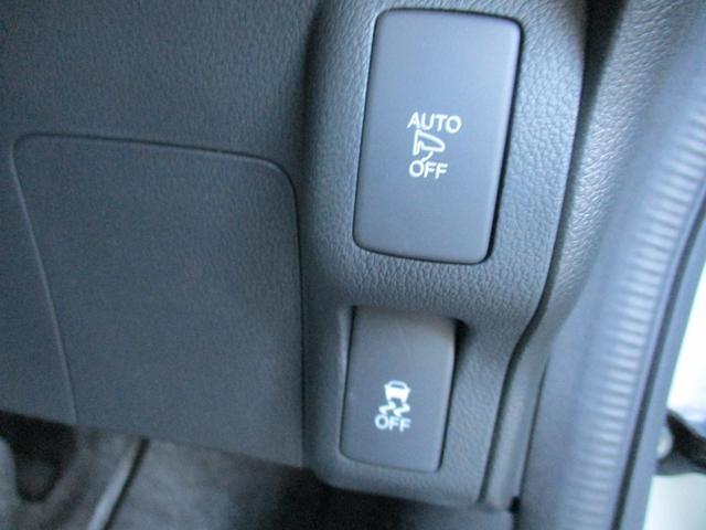 G・ターボLパッケージ 4WD ターボ 両側パワースライドドア 純正ナビ フルセグTV クルーズコントロール オートライト HIDヘッドライト ETC ドラレコ Bluetooth対応 スマートキーエントリー 電動格納ミラー(23枚目)