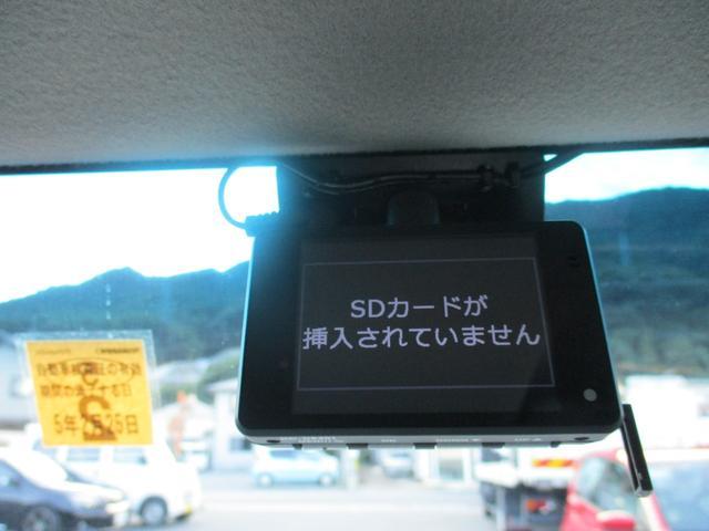 G・ターボLパッケージ 4WD ターボ 両側パワースライドドア 純正ナビ フルセグTV クルーズコントロール オートライト HIDヘッドライト ETC ドラレコ Bluetooth対応 スマートキーエントリー 電動格納ミラー(26枚目)