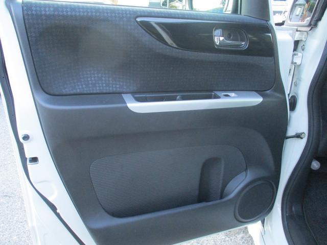 G・ターボLパッケージ 4WD ターボ 両側パワースライドドア 純正ナビ フルセグTV クルーズコントロール オートライト HIDヘッドライト ETC ドラレコ Bluetooth対応 スマートキーエントリー 電動格納ミラー(32枚目)