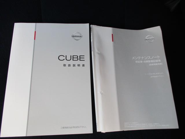 日産 キューブ 15X インディゴ+プラズマ