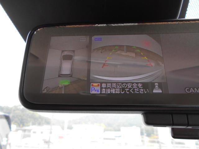 「日産」「ノート」「コンパクトカー」「広島県」の中古車9