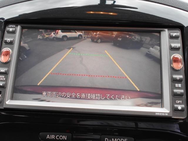 「日産」「ジューク」「SUV・クロカン」「広島県」の中古車9