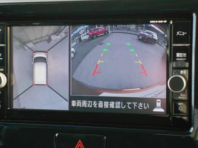 「日産」「デイズルークス」「コンパクトカー」「広島県」の中古車3