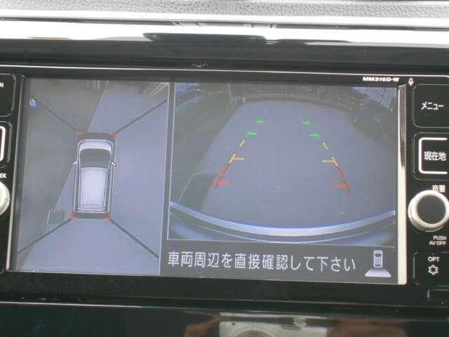 「日産」「デイズ」「コンパクトカー」「広島県」の中古車10