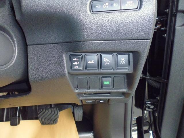 日産 エクストレイル 20X ハイブリッド エマージェンシーブレーキPKG未使用車