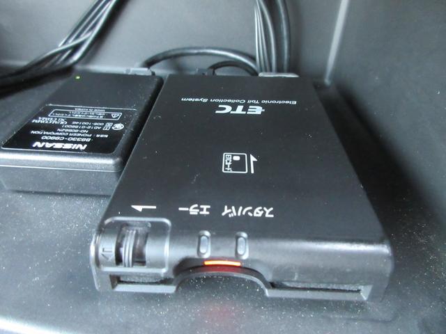 日産 デイズ ハイウェイスター X ワンオーナー 禁煙 ナビ付 車検整備付