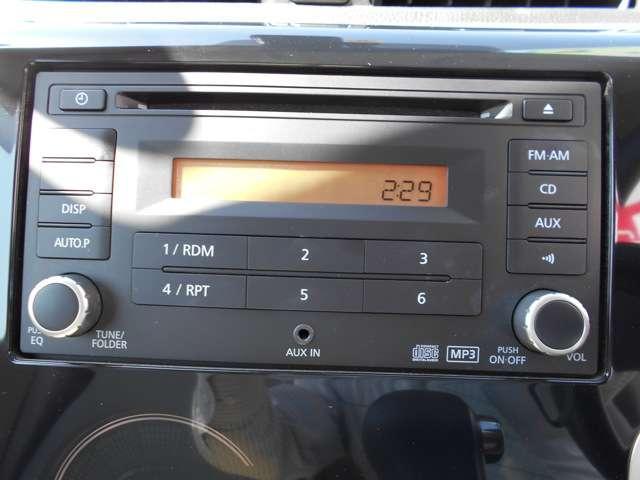 ♪CD付いてます。当たり前の装備こそ無くては不便!お好きな曲聴いて楽しいドライブを過ごして下さいね♪