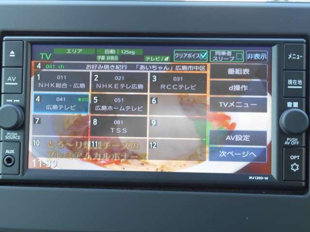 660 ハイウェイスターX プロパイロット エディション 元展示試乗車・プロパイロット・エマブレ(10枚目)