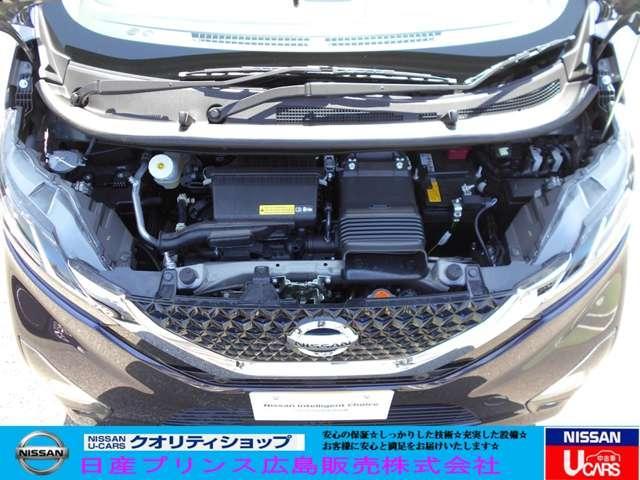 660 ハイウェイスターGターボ プロパイロット エディション 元展示試乗車・プロパイロット・エマブレ(17枚目)