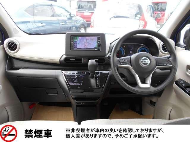 X 660 X 元展示試乗車・エマブレ・ナビ・地デジ(9枚目)