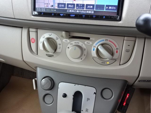 「スバル」「ステラ」「コンパクトカー」「広島県」の中古車8