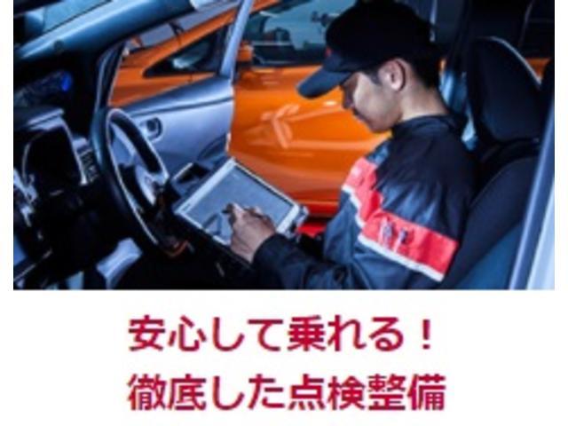 660 X 弊社展示 アラウンドビューM 地デジナビ(20枚目)