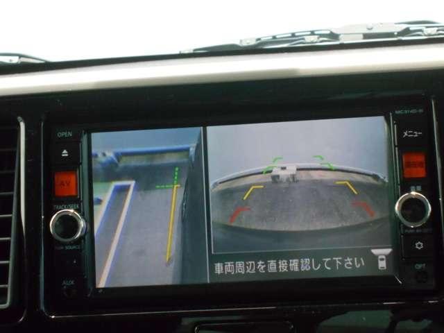 「日産」「デイズルークス」「コンパクトカー」「広島県」の中古車5
