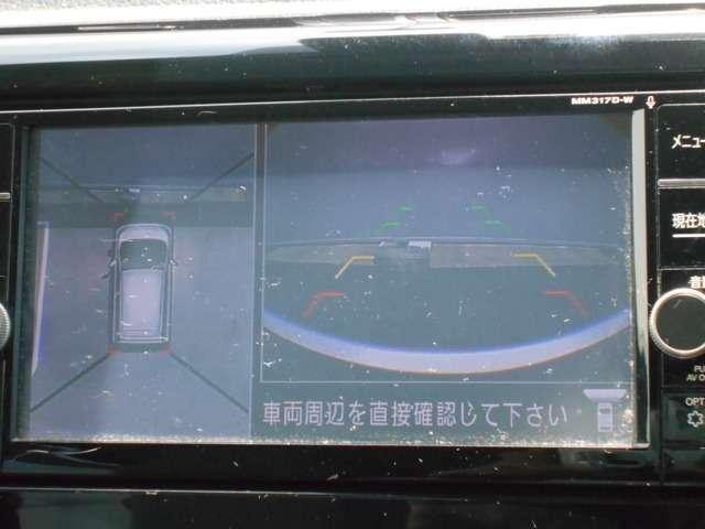 「日産」「デイズ」「コンパクトカー」「広島県」の中古車4