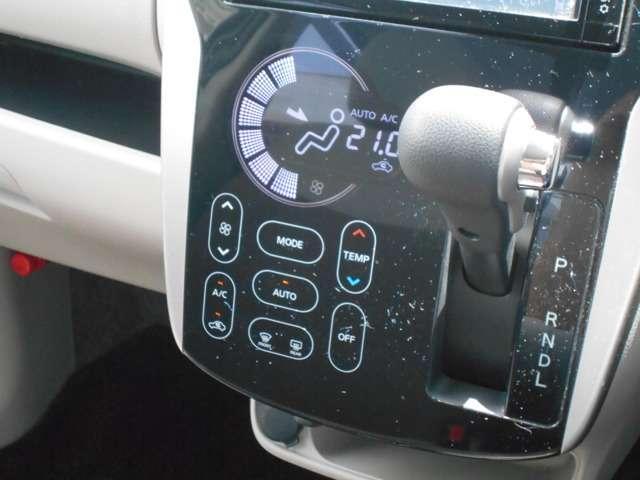「日産」「デイズ」「コンパクトカー」「広島県」の中古車17