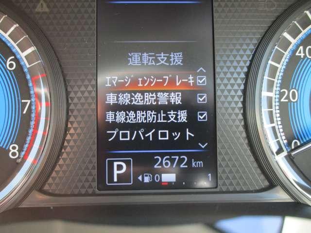 660 ハイウェイスターGターボ プロパイロット エディション ナビ・全周囲カメラ・元弊社試乗車(11枚目)