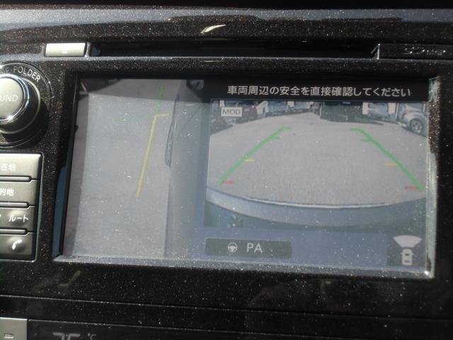 バックカメラも付いてて安心!駐車も楽々♪