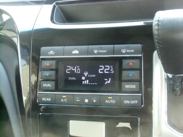 オートエアコンが付いてて車内はいつも快適空間であります!