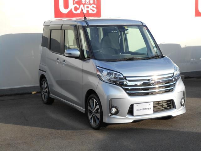 「日産」「デイズルークス」「コンパクトカー」「広島県」の中古車9