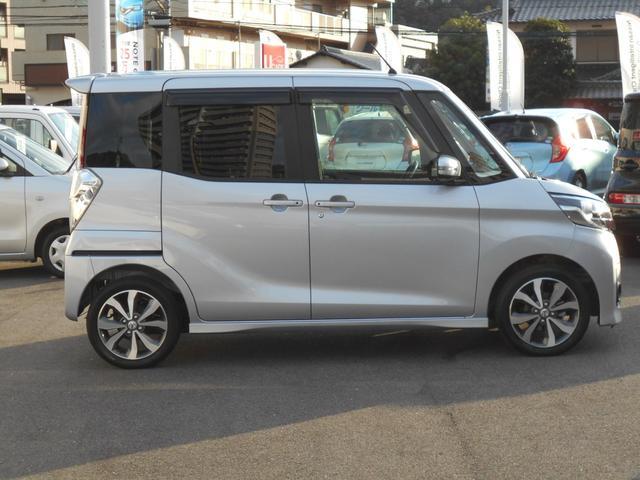 「日産」「デイズルークス」「コンパクトカー」「広島県」の中古車10