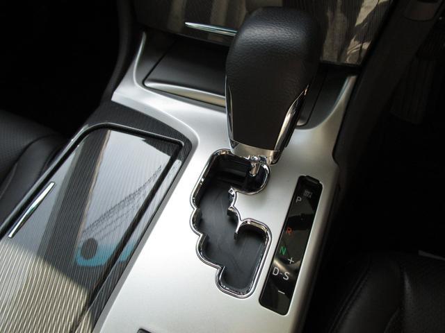 トヨタ クラウンハイブリッド Gパッケージ