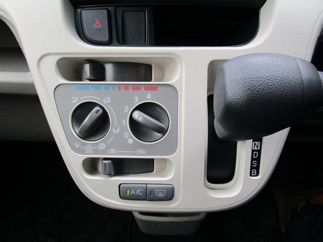 「ダイハツ」「ムーヴ」「コンパクトカー」「広島県」の中古車25