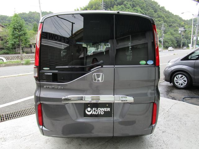 「ホンダ」「ステップワゴン」「ミニバン・ワンボックス」「広島県」の中古車3