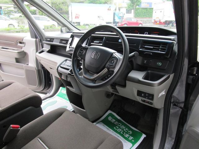 「ホンダ」「ステップワゴン」「ミニバン・ワンボックス」「広島県」の中古車23