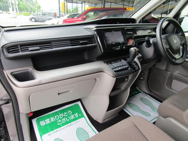 「ホンダ」「ステップワゴン」「ミニバン・ワンボックス」「広島県」の中古車21