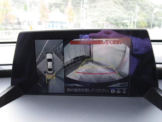 バックカメラにはガイドラインも表示されているためバック駐車が苦手な方でも簡単に駐車可能です♪
